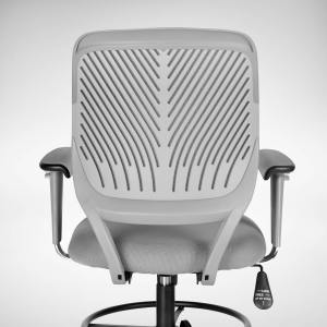 Arden Midback High Office Barchair