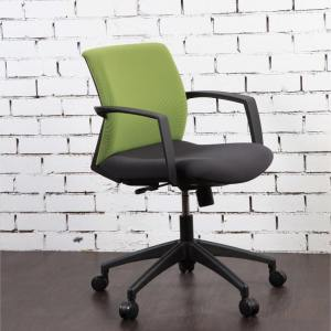 Grind Lowback Office Chair