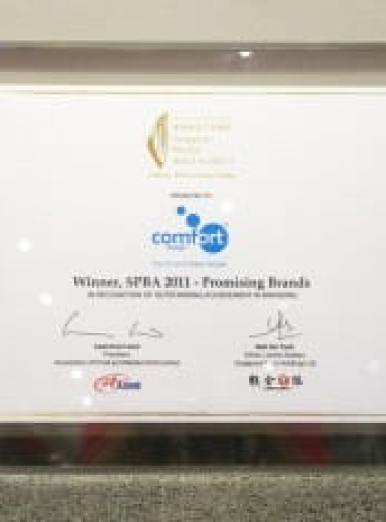 Winner of SPBA 2011 - Promising Brands