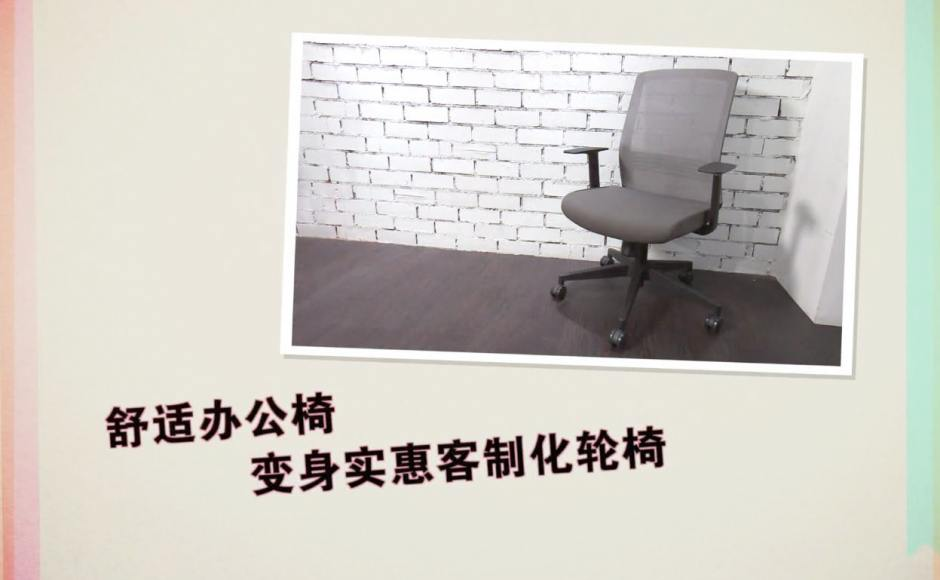 A Gift for Mum S2 - Episode 6 (Channel 8)  | Product Seen: [Bingo Midback Office Chair]