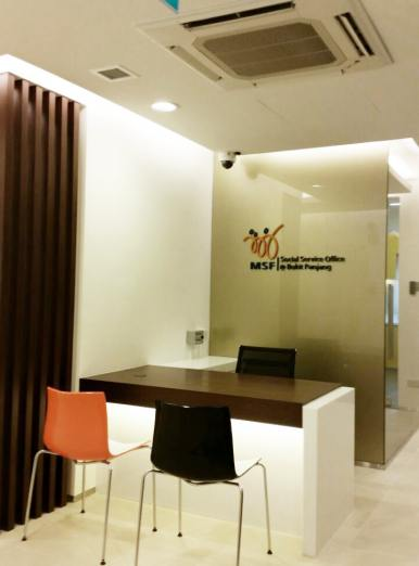 Ministry of Social and Family Development – Bukit Panjang