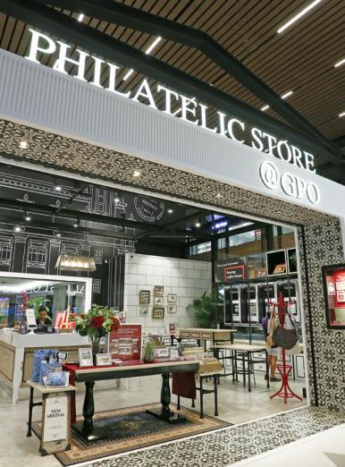 Philatelic Store - Singpost Centre