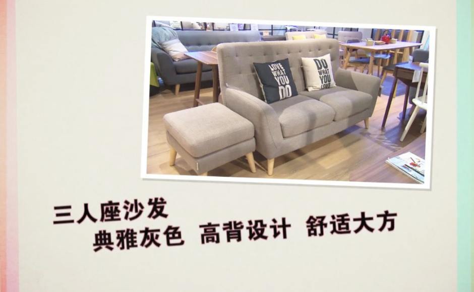 A Gift for Mum S2 - Episode 8 (Channel 8) | Product Seen: [Kayama 3–Seater Sofa, Kayama Ottoman, Cushion – Do What You Love & Cushion – Love What You Do]