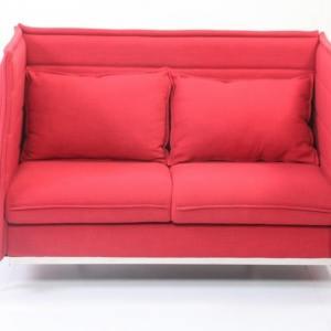 Enclosed 2–Seater Sofa – Midback