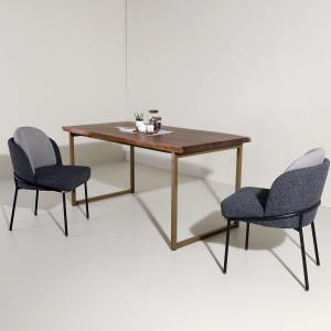 Walnut x Ricky Dining Table – 1600