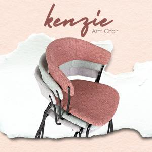 Kenzie Halved-Arm Chair