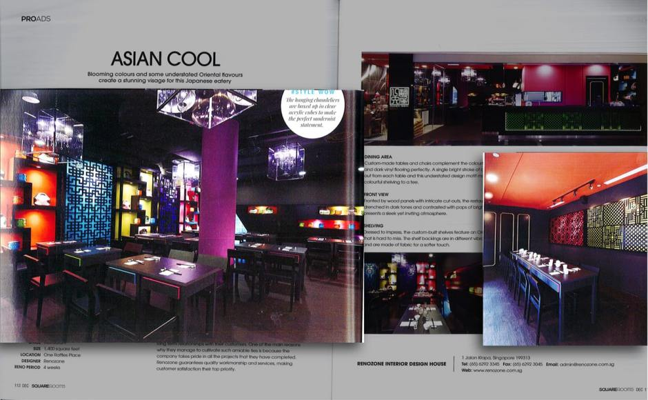 As featured on Squarerooms Magazine December 2014 Issue<br />