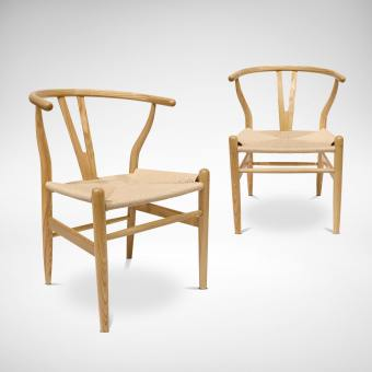 Takeshi Cord Arm Chair - V2