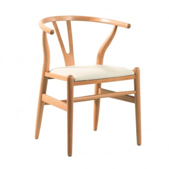 Takeshi PU Arm Chair