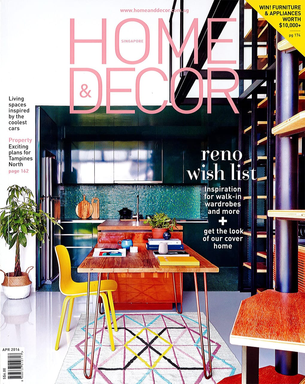 Home & Decor - April 2016