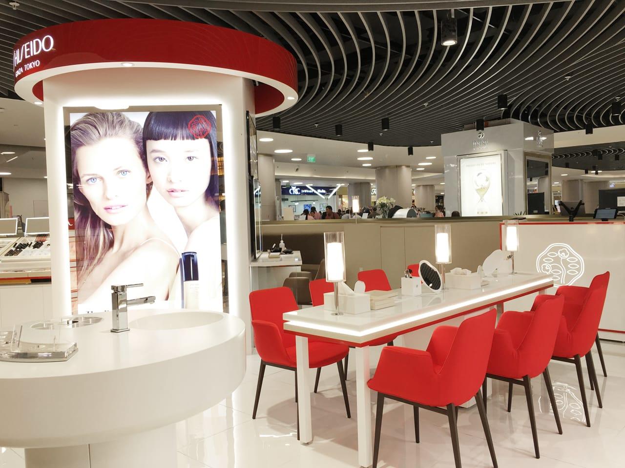 Fondue armchair comfort design the chair table people - Shiseido singapore office ...