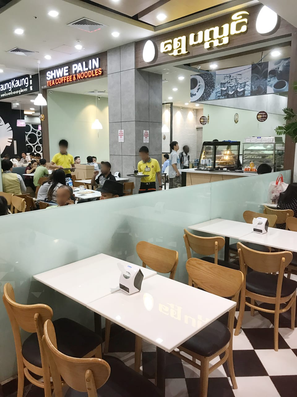 Shwe Palin Restaurant - Junction City, Yangon, Myanmar | Products Seen: [Journey Sidechair]