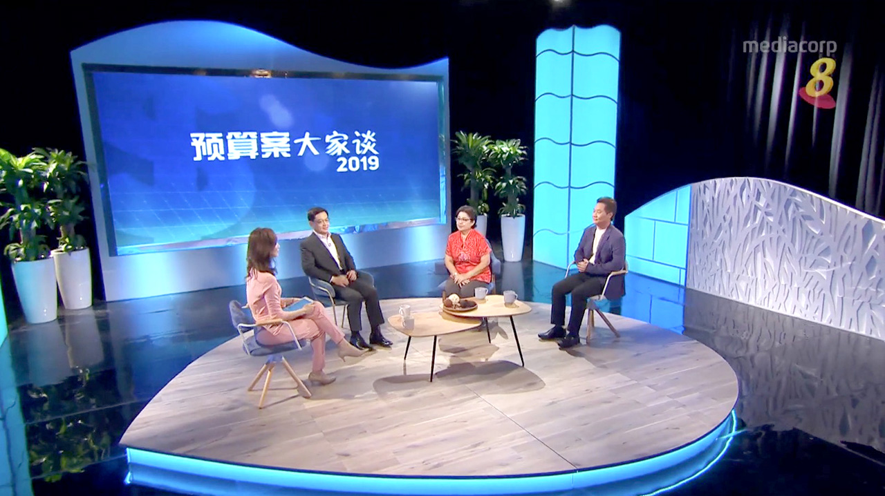 Budget Forum 2019 - MediaCorp | Product Seen: [Naomi Arm Chair, Punch Arm chair, Shiraz Lounger - V2 & Ridge Coffee Table]
