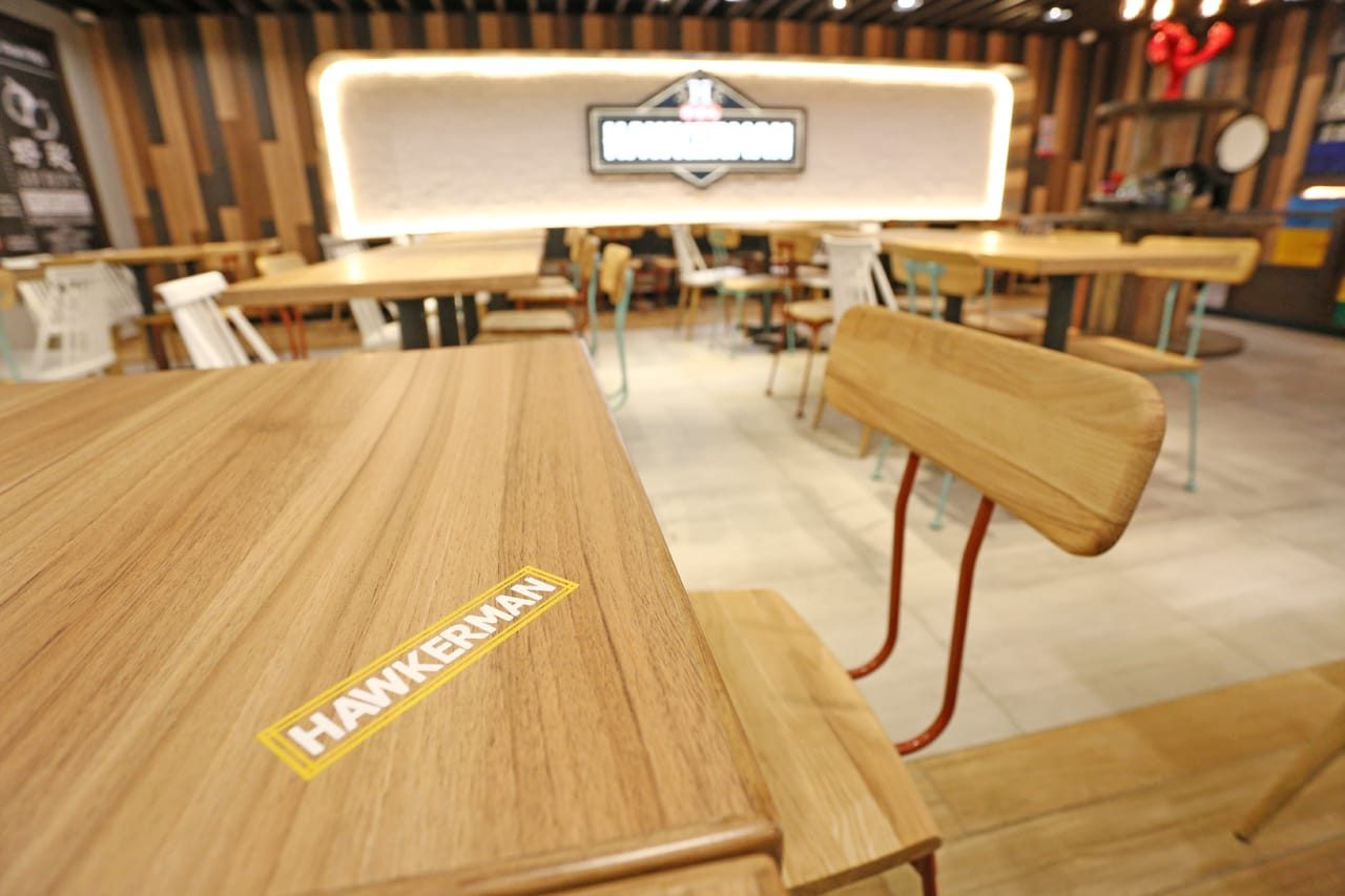 Hawkerman - Singpost Centre | Product Seen: [Mito Sidechair - Wood Seat]