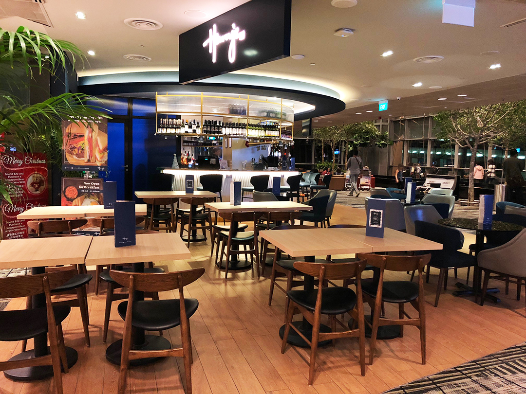 Harry's Bar - Changi Airport Terminal 3| Product Seen: | Product Seen: [Hanoi Side Chair - Cocoa]