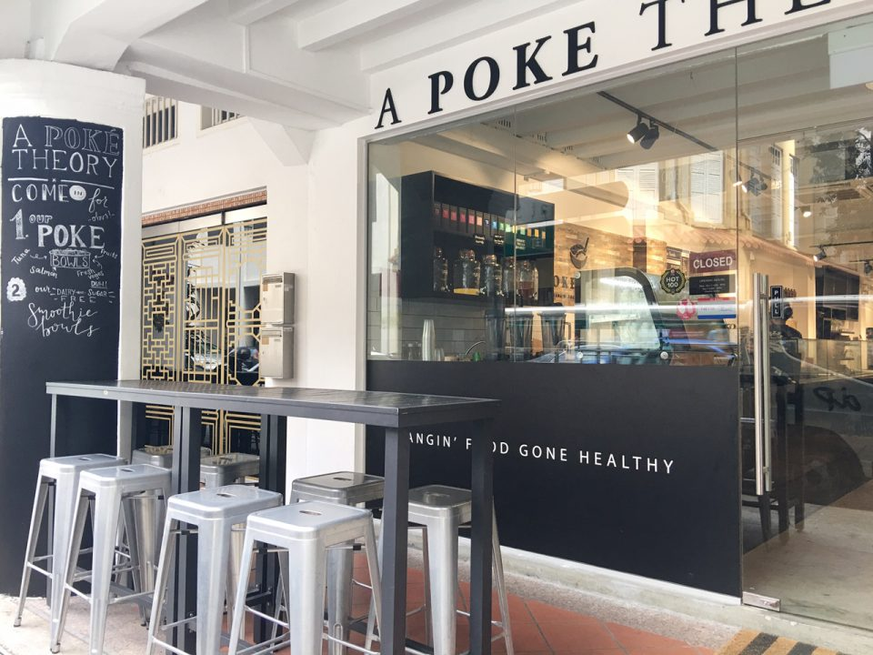 A Poke Theory by Tandem Collective | Product Seen: [Hiro Outdoor Bartable – Rectangle & Dojo Barstool SH750 – Steel Seat]