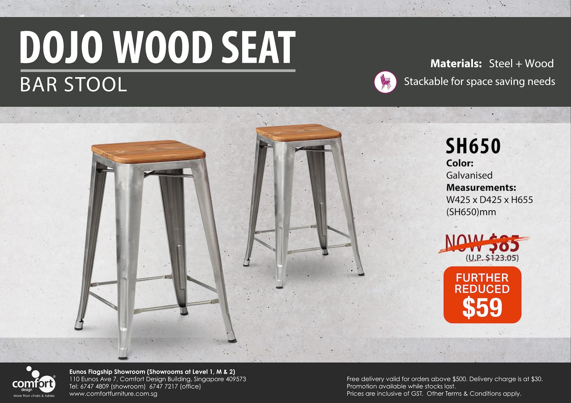 Dojo Barstool Sh650 Wood Seat Comfort Design The