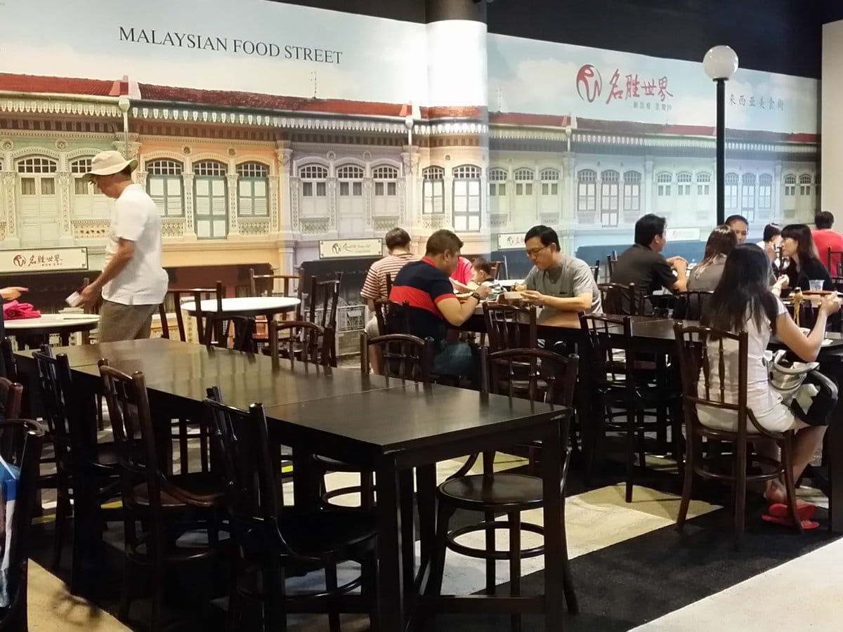 Malaysian Street Food - RWS | Products seen: [Kopitiam – Wenge Chair & Customised Table]<br />